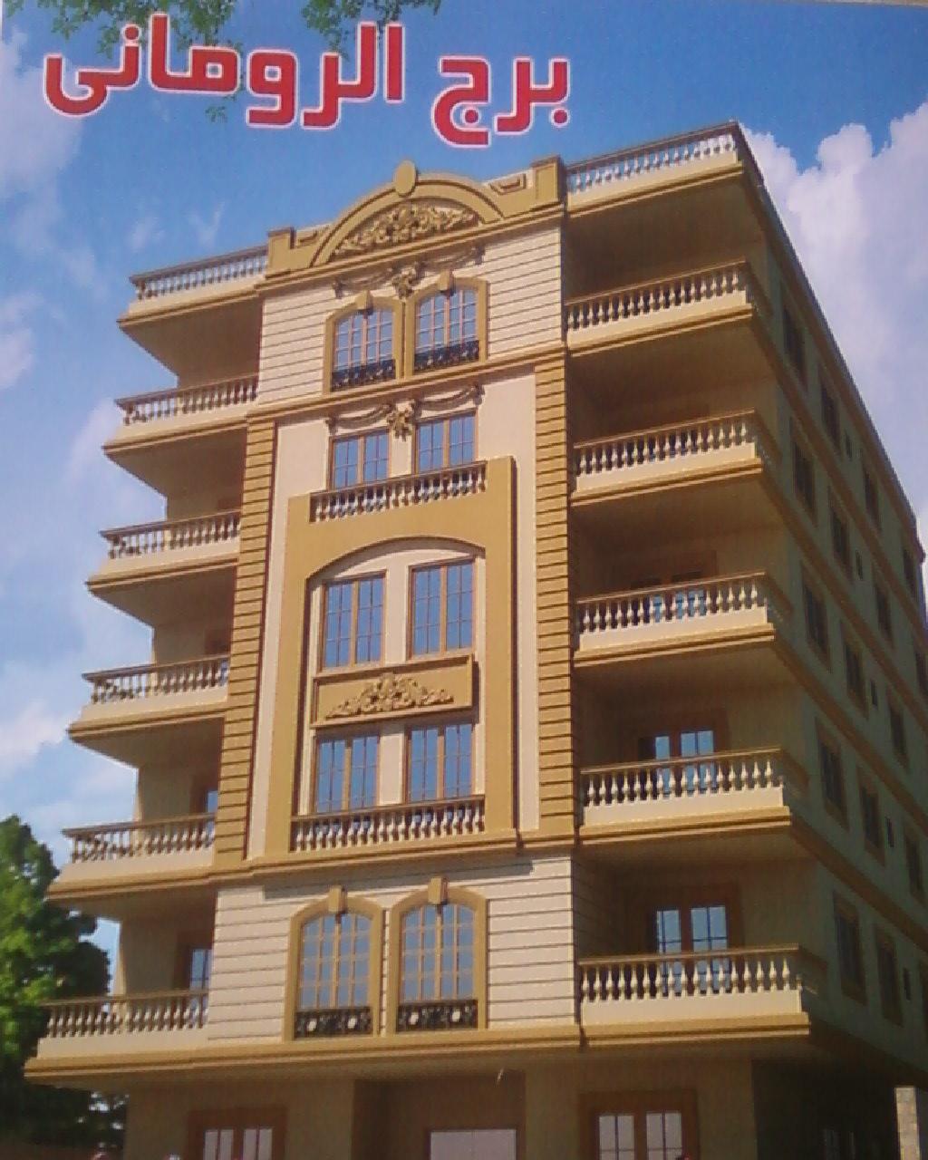 شقة للبيع - مصر الجديدة - ميدان الحجازconcordia rechtsschutz concordia versicherung concor