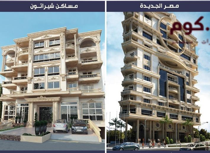 شقة سكنية دوبلكس بمصر الجديدة