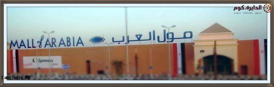 شقة 165 م بالشركة المتحدة علي طريق نادي الصيد ومول العرب بمنطقة النوادي والقصور ثاني بلكونة مميزة جدا