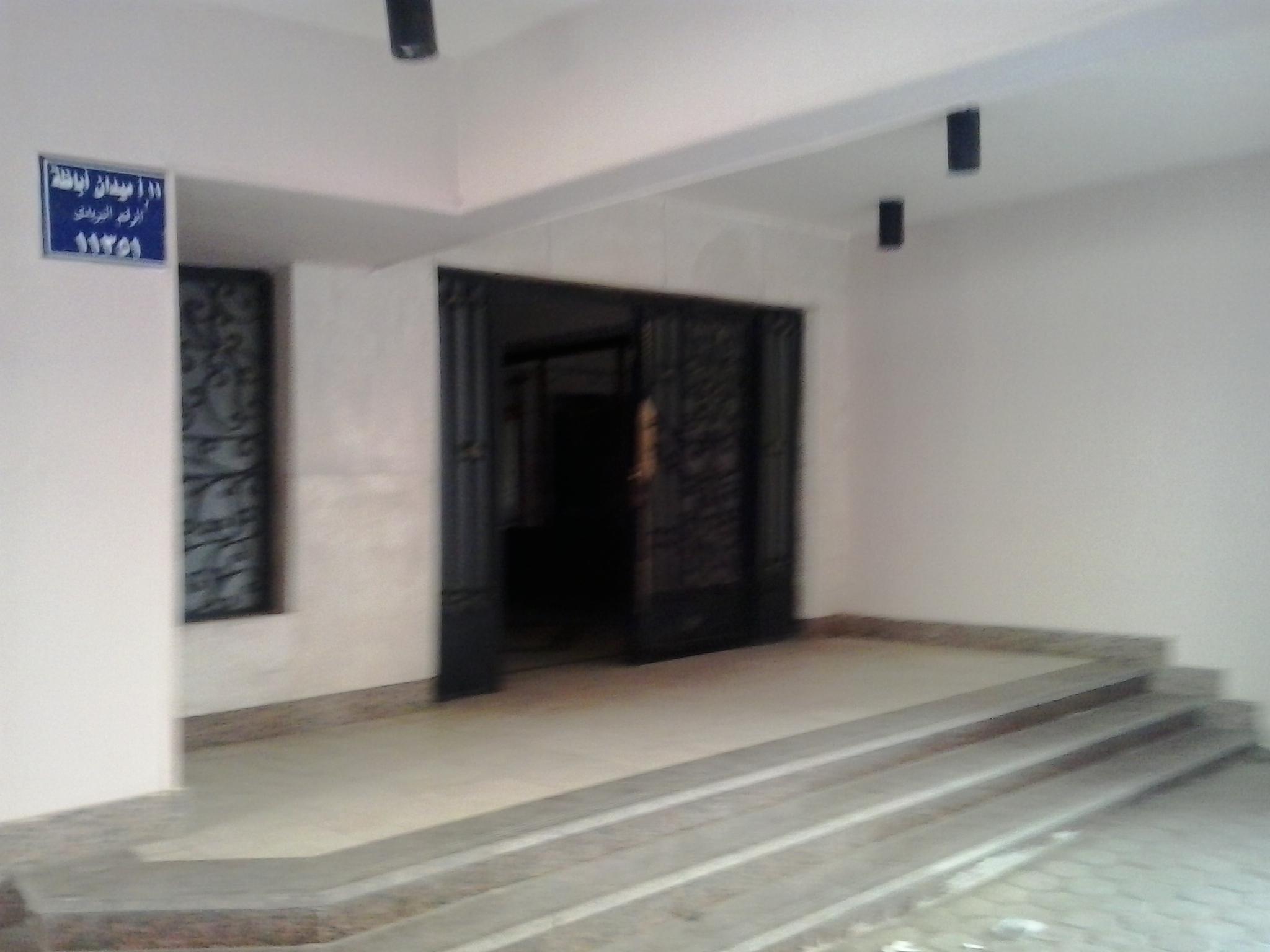 شقة 183 متر مربع للبيع مصر الجديدة  escitalopram 5 mg escitalopram forum escitaloprama