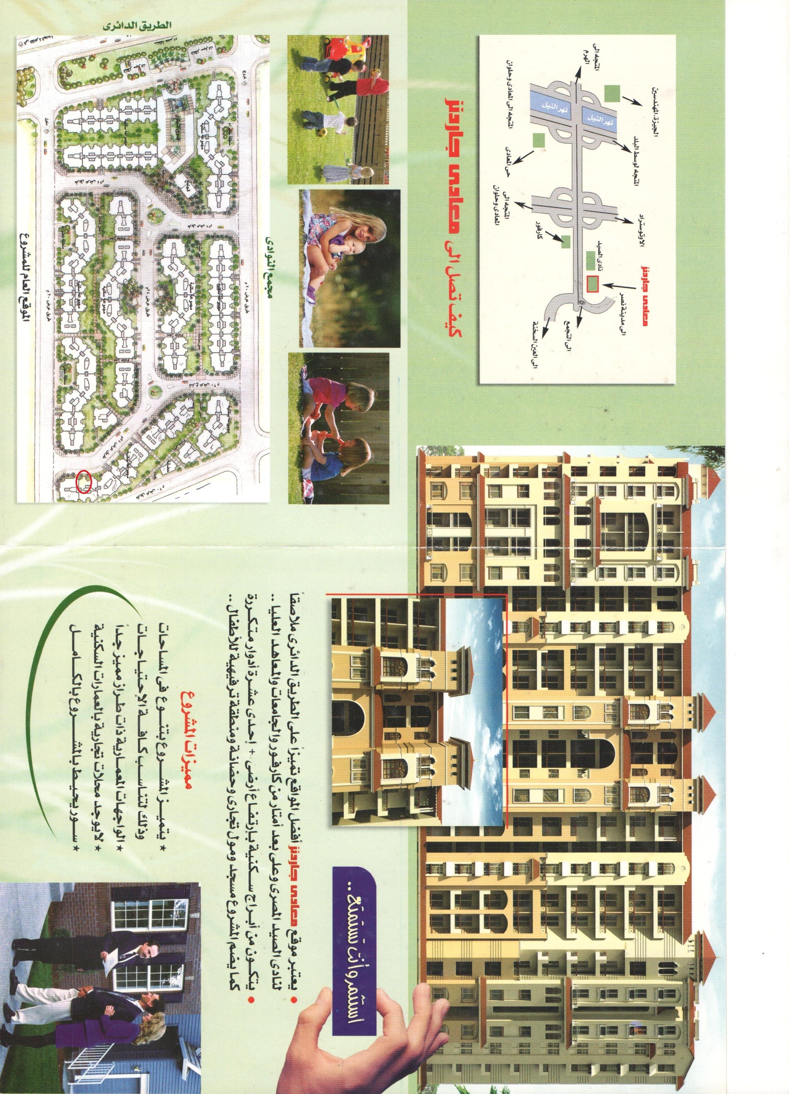 شقة سكنية للبيع بموقع متميزnaproxen mylan naproxen nsaid naproxen fk